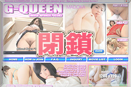 G-QUEEN 無毛宣言ザ・ムービー